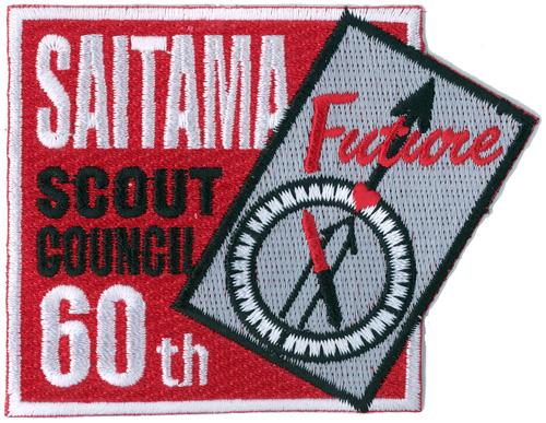 saitama60-w500.jpg
